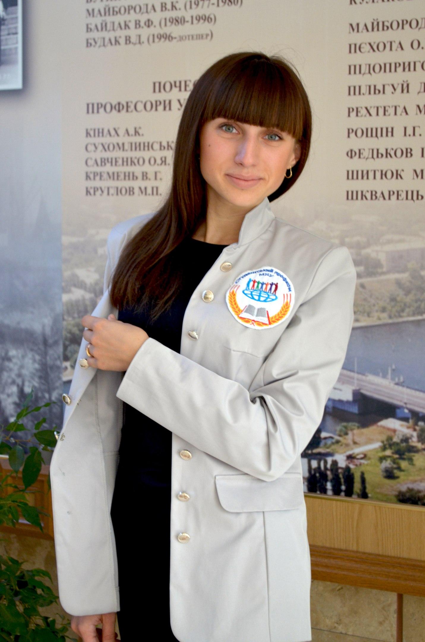 Борсук Аліна