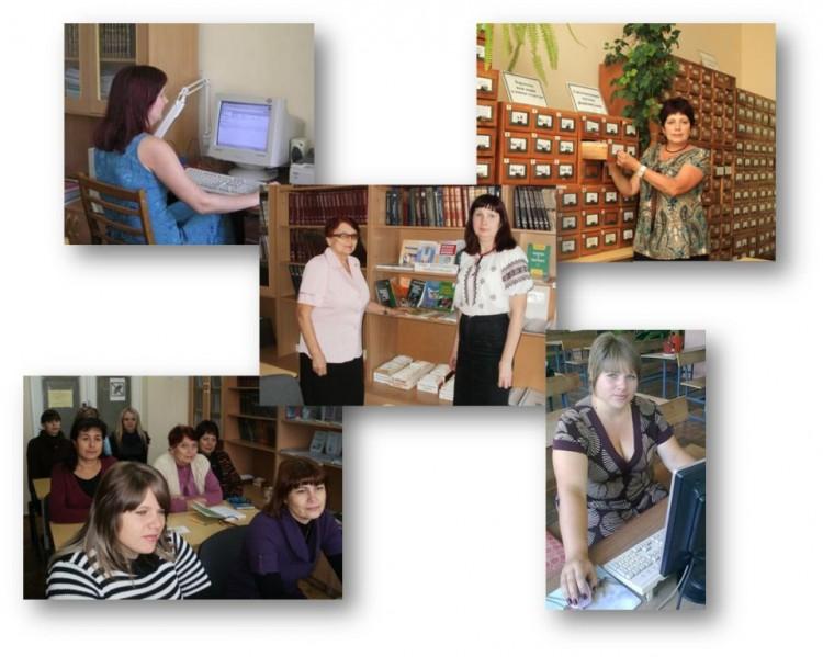 інформ -бібліогр. відділ