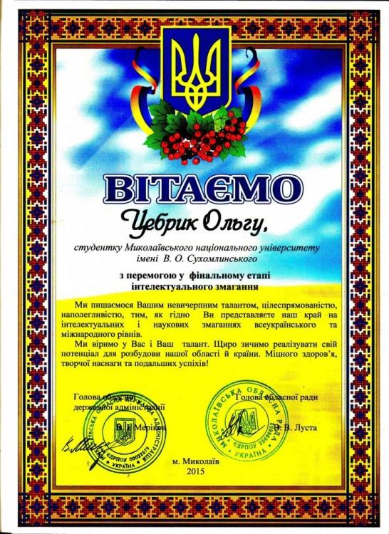 грамота)