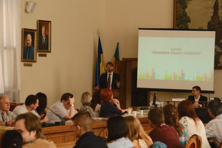 семінар Економіка сталого розвитку_1