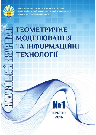 gmit-0116-cover