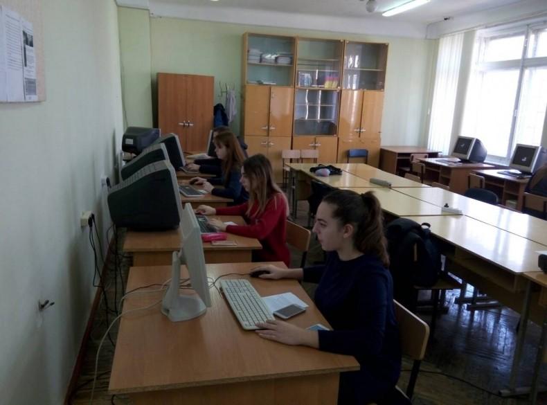 Informatics-2