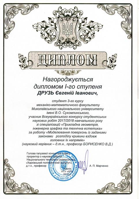 Kharkiv-1