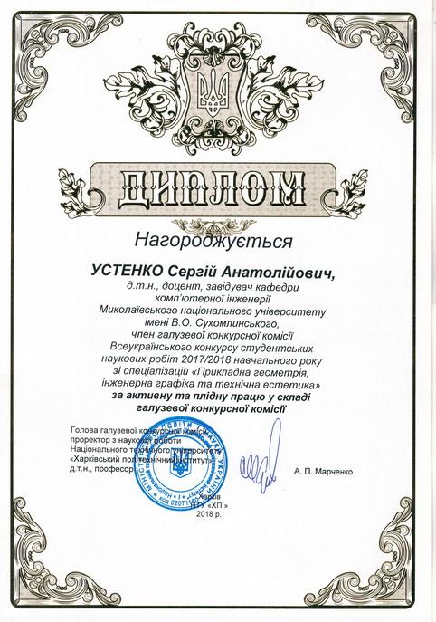 Kharkiv-10