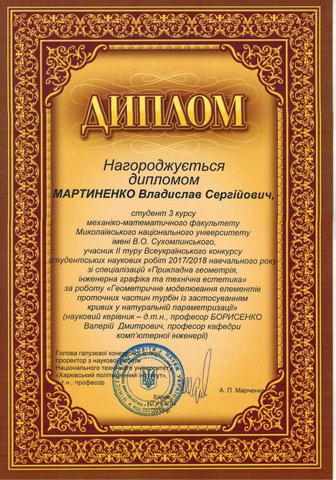 Kharkiv-6