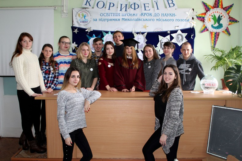 New-Odessa-1