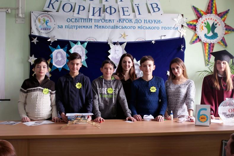 New-Odessa-13