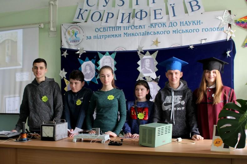 New-Odessa-16