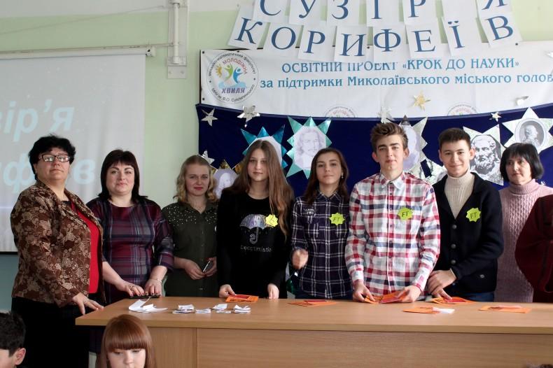 New-Odessa-3