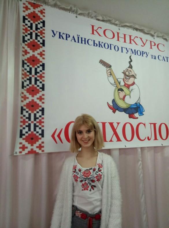Smihoslov-2