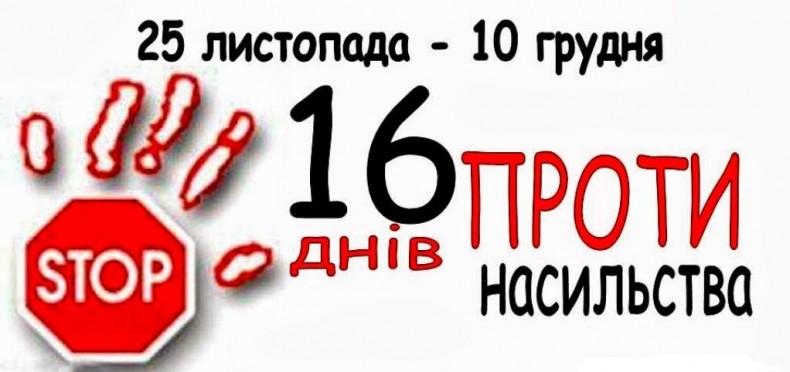 Training-25-10