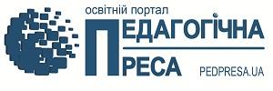 освітній портал Педагогічна преса
