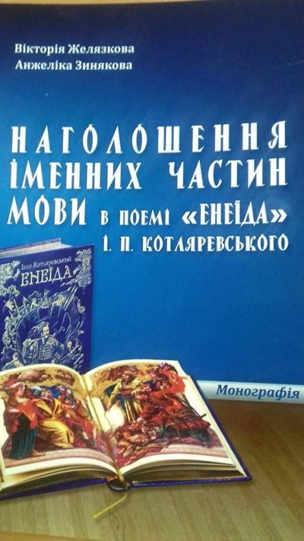 philology-3