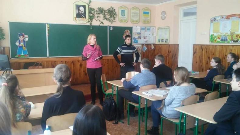 school30-3