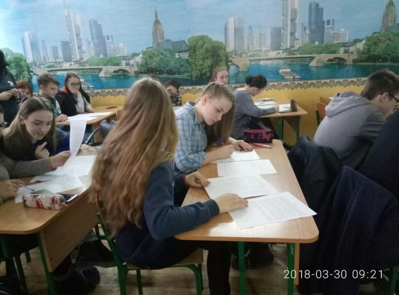 school6-2