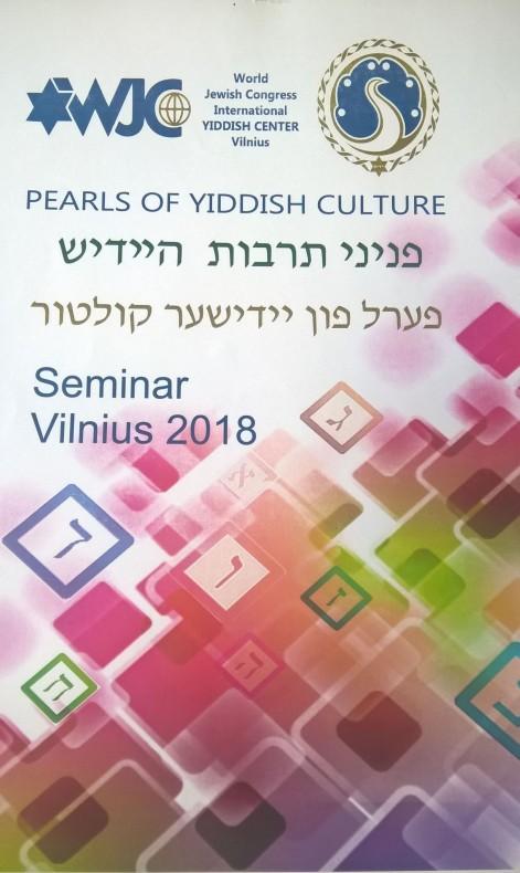 seminar2202-3